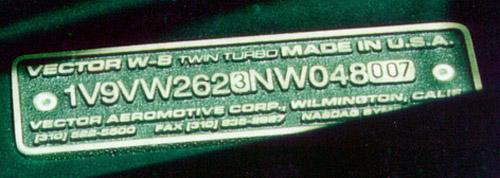Табличка с VIN-кодом экземпляра №007