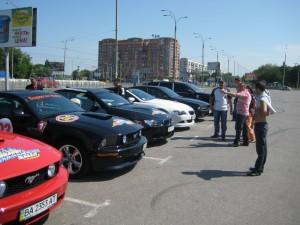 Mustang, Alpina перед стартом